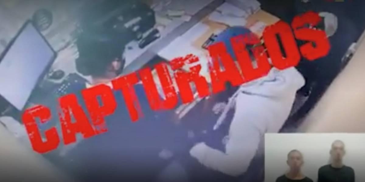 Policía publica video sobre la captura de implicados en asalto y robo a entidad financiera en Quito
