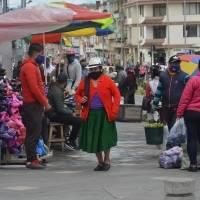 """Lenín Moreno crea """"Bono de Apoyo Nutricional"""" de USD 240 ¿Quiénes pueden acceder?"""