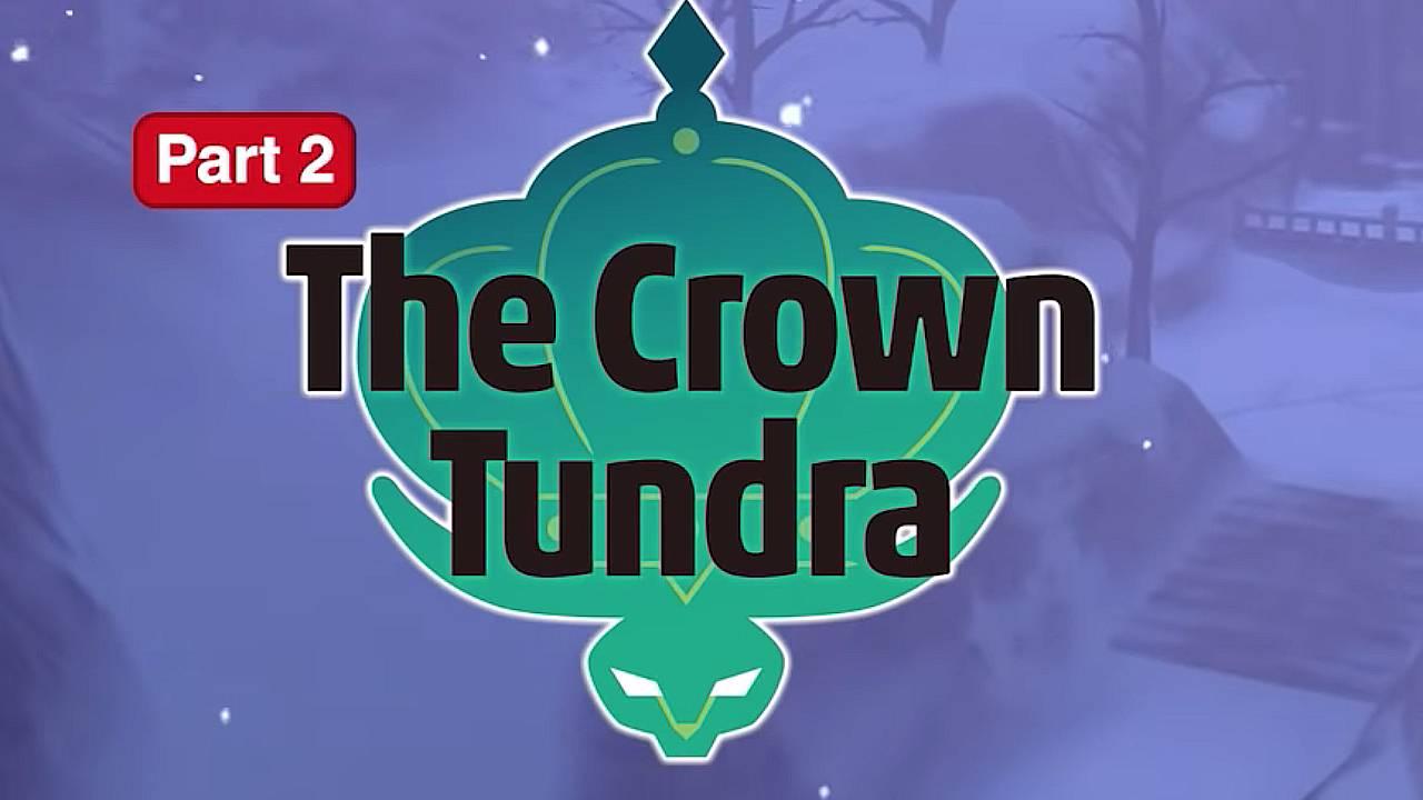 Pokémon Espada y Escudo estrena nuevo tráiler de Crown Tundra con fecha de lanzamiento