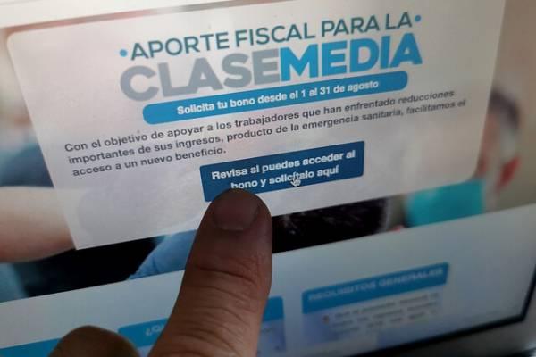 SII reporta que 437 mil personas accedieron al Bono Clase Media declarando un monto menor al real