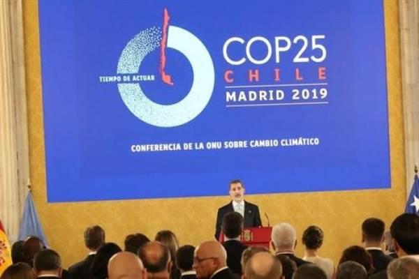 Yoy soy Bolsonaro, el espía: presidente envió a 4 agentes secretos a la Cumbre del Cambio Climático de la ONU