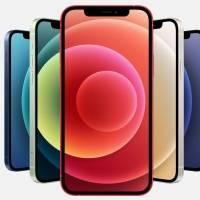 Tecnologia:Applerevela preços do iPhone 12 no Brasil; versão mais cara custará quase R$ 14 mil
