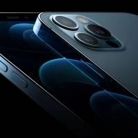 iPhone trece sería muy parecido al iPhone doce según esta filtración