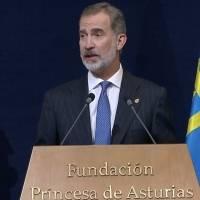 La FIL Guadalajara recibe Premio Princesa de Asturias