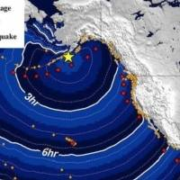 Terremoto de 7.4 activa las alertas de tsunami en Alaska