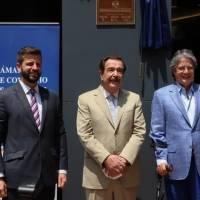 """Banco Guayaquil es reconocido en la ruta """"Héroes del Comercio"""""""