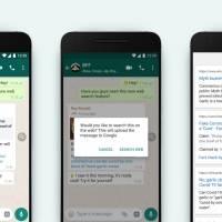 WhatsApp Web tiene una función única, PIP, así funciona
