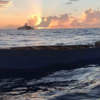 Interceptan una embarcación con 17 personas en la costa de Aguadilla