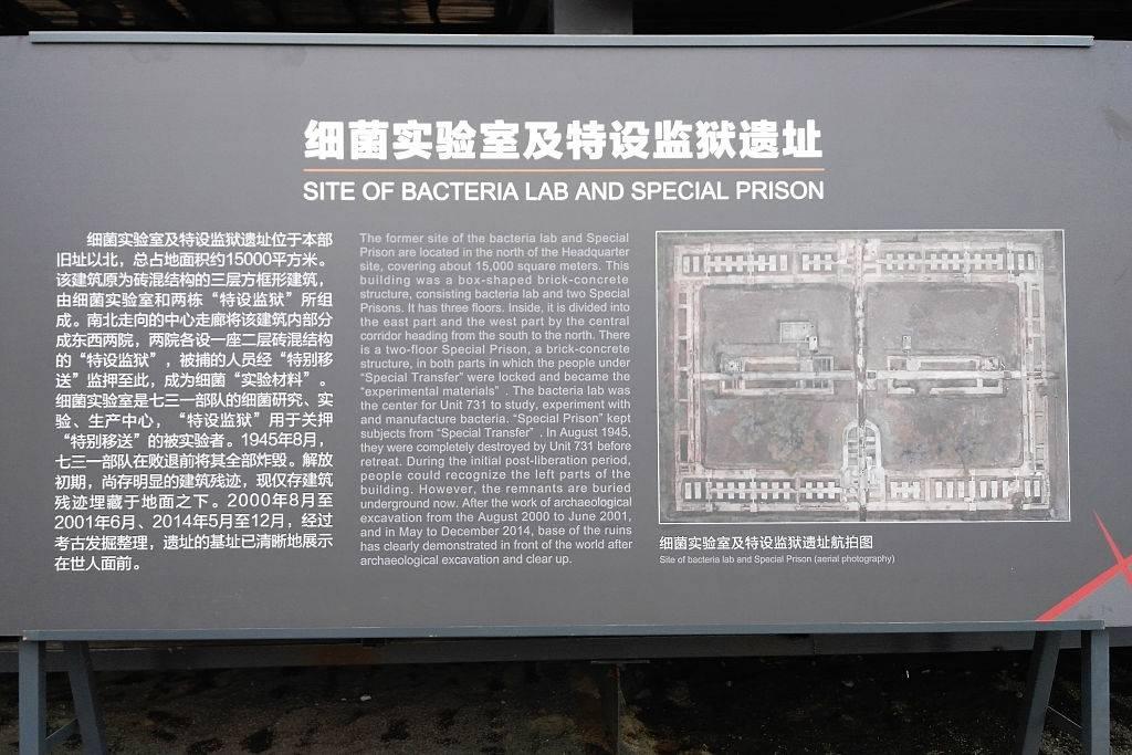 Placa que identifica la sede del Escuadron 731.