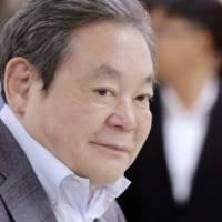 Lee Kun-hee, Presidente de Samsung, muere a los 78 años