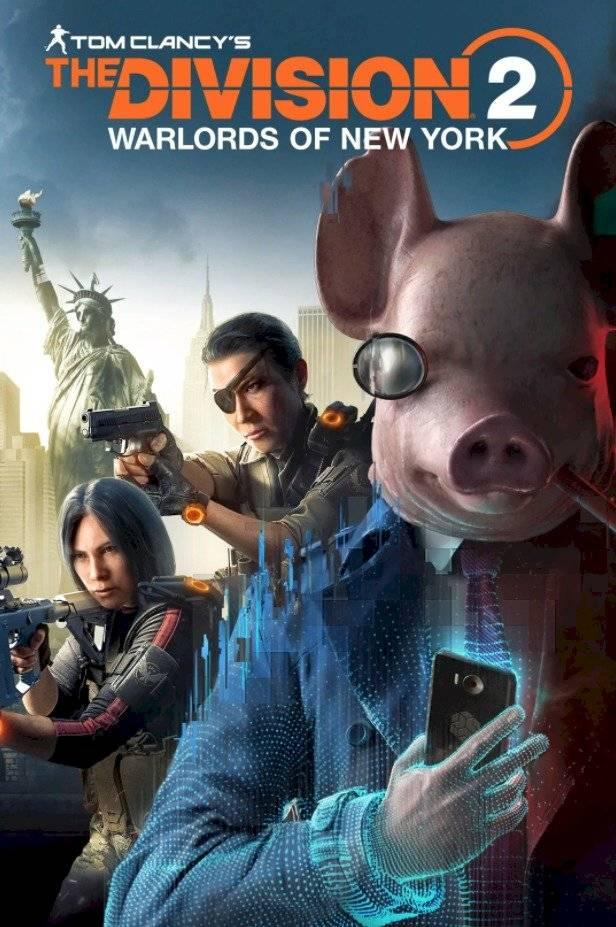 Xbox One Ubisoft descuentos Watch Dogs Legion