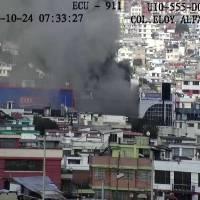 Se registró un incendio en antigua discoteca en el norte de Quito