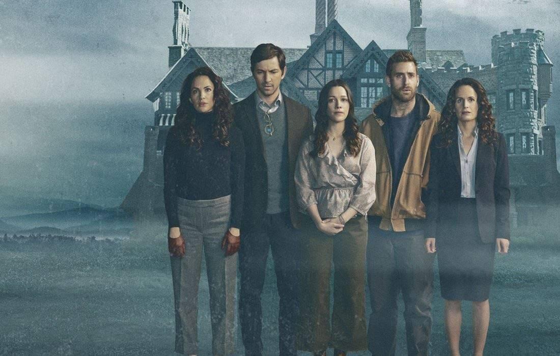 Series de terror que puedes ver en Netflix