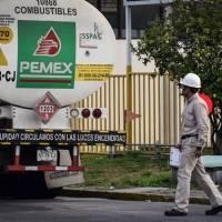 Pemex acumula pérdidas por 605 mil mdp y su deuda se disparó casi 25%
