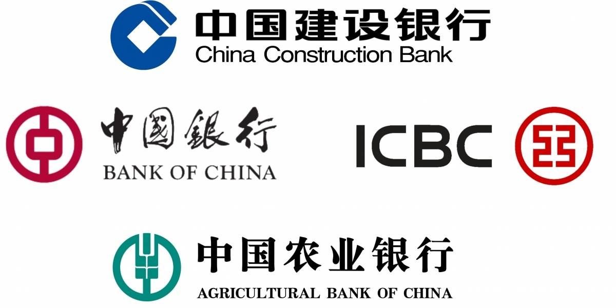 China.- La gran banca china solo reduce un 4 por ciento su beneficio en el tercer trimestre, hasta 32.000 millones