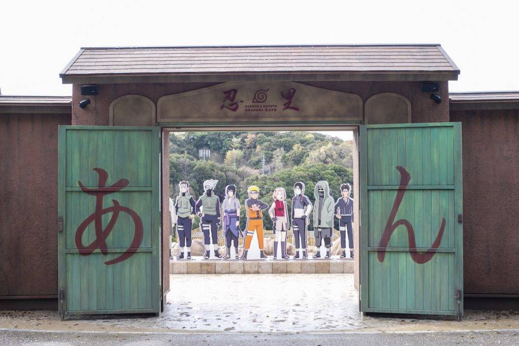 Japón parque Otaku
