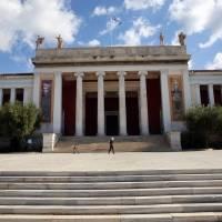 Grecia decreta confinamiento en todo el país ante incremento de contagios de coronavirus