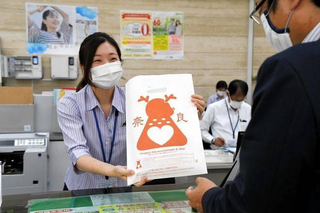 Japón bolsas comestibles