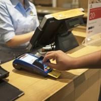 Aprende a usar tu tarjeta de crédito en estos días de ofertas del Buen Fin