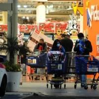 Buen Fin 2020 da banderazo a la reactivación económica de México