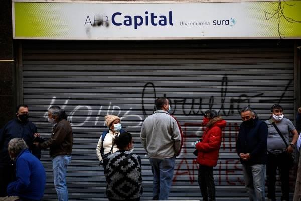 """Asociación de AFP contra el segundo retiro: """"Nuevamente son los trabajadores quienes pagan el costo de la crisis"""""""