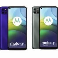 Moto G con Snapdragon 888 y conectividad 5G sería una realidad próxima