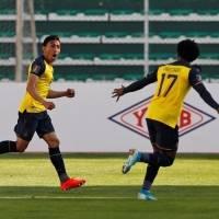 Ecuador vs Colombia: EN VIVO, alineaciones, donde ver el partido
