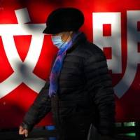 Un millón de chinos ya se han vacunado contra el Covid-19