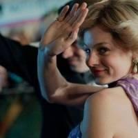 The Crown: Te revelamos si realmente Diana de Gales patinaba en el Palacio de Kensington