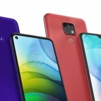 Motorola: llegan a México el Moto e7 y el Moto g9 power