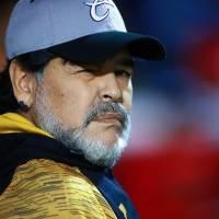 Maradona en Sinaloa: el documental que muestra el lado humano y profesional del argentino