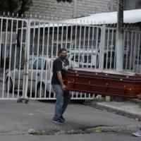 Ecuador acumula más de 25.000 muertes por causas inciertas en 2020