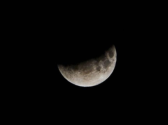Este eclipse nos permite ver detalles de la Luna que en el resto de las oportunidades es imposible.