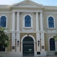 Archivo General de Puerto Rico celebra su 65 aniversario