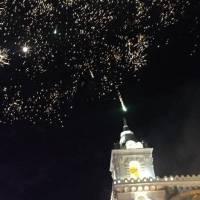 Música de las Fiestas de Quito: te dejamos la lista de canciones y videos para que zapatees