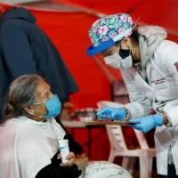 Falso: En México venden vacunas anti COVID-19 en redes sociales
