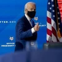 """""""Llevaremos $2,000 al pueblo"""": Biden presenta nuevo paquete de ayuda por COVID"""