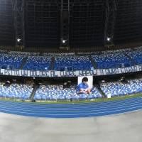 OFICIAL: Estadio del Napoli cambia de nombre a Diego Armando Maradona