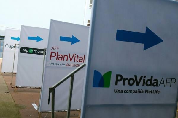 Las AFP ya iniciaron el proceso del pago del segundo retiro de los fondos de pensiones