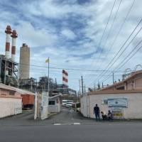 LUMA Energy ha facturado $31.5 millones en tarifa fija al Gobierno