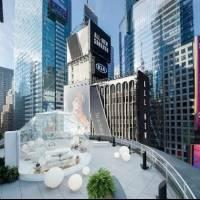 Airbnb rentará domo en terraza de Times Square con Mariah Carey de anfitriona