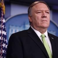 Estados Unidos anuncia que levanta todas las restricciones para las relaciones con Taiwán