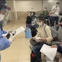 Estados Unidos recomienda no visitar Ecuador por alto riesgo de contagio de coronavirus