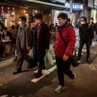 Japón impedirá la entrada de viajeros procedentes de todo el mundo