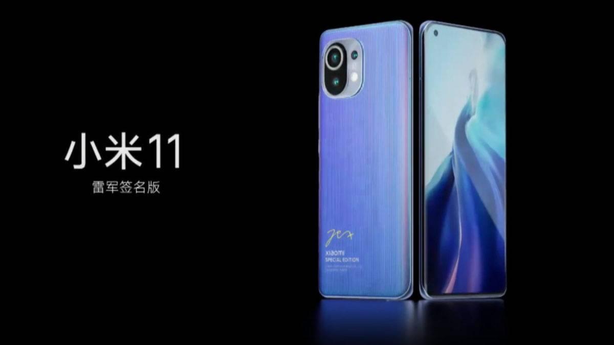 Xiaomi Mi 11 anuncio