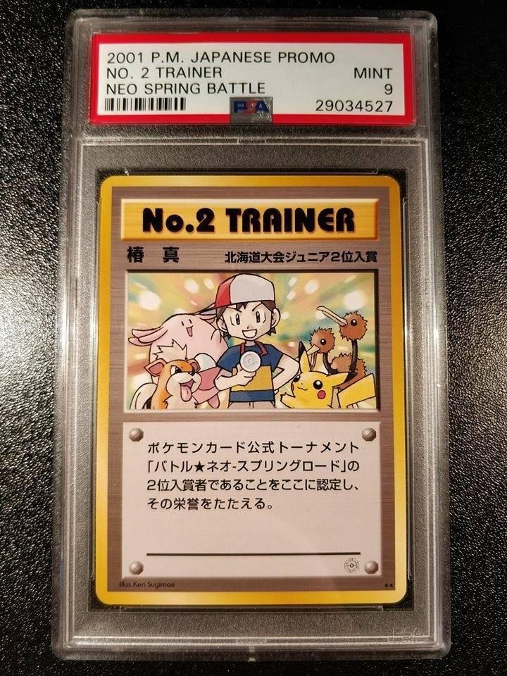 Cartas más caras de Pokémon