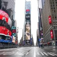 2021 llega sin grandes multitudes y con calles vacías