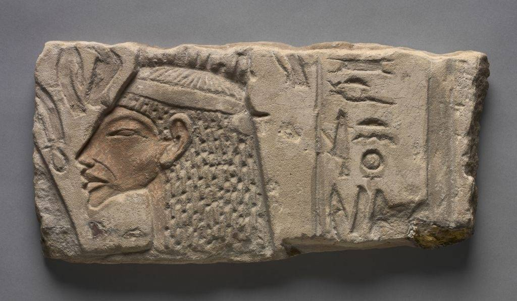 Nefertiti, reina del Antiguo Egipto.