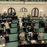EN VIVO: Cámara de Representantes escoge a su presidente en primera sesión