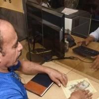 ¿En qué bancos se puede pagar el impuesto predial 2021 en Guayaquil?